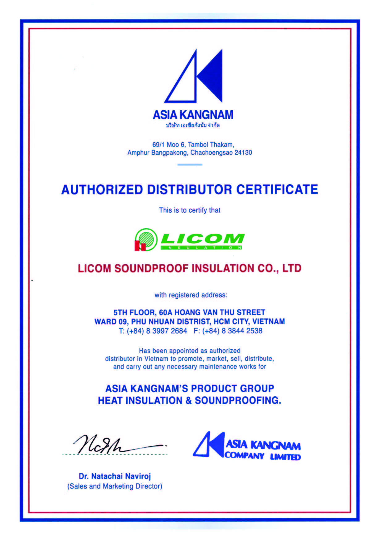 Authorised_Distributor_Cert__KNA